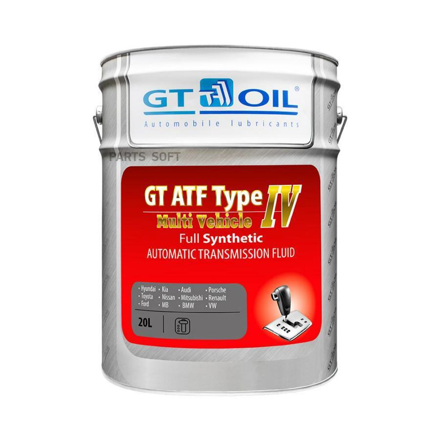 """Масло трансмиссионное синтетическое """"GT ATF Type IV Multi Vehicle"""", 20л"""