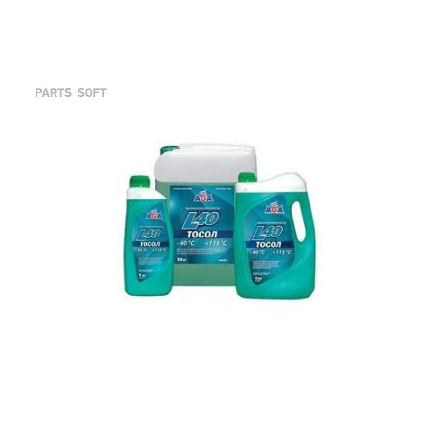 Жидкость охлаждающая ТОСОЛ L40 aga сине-зеленый 10 л g11