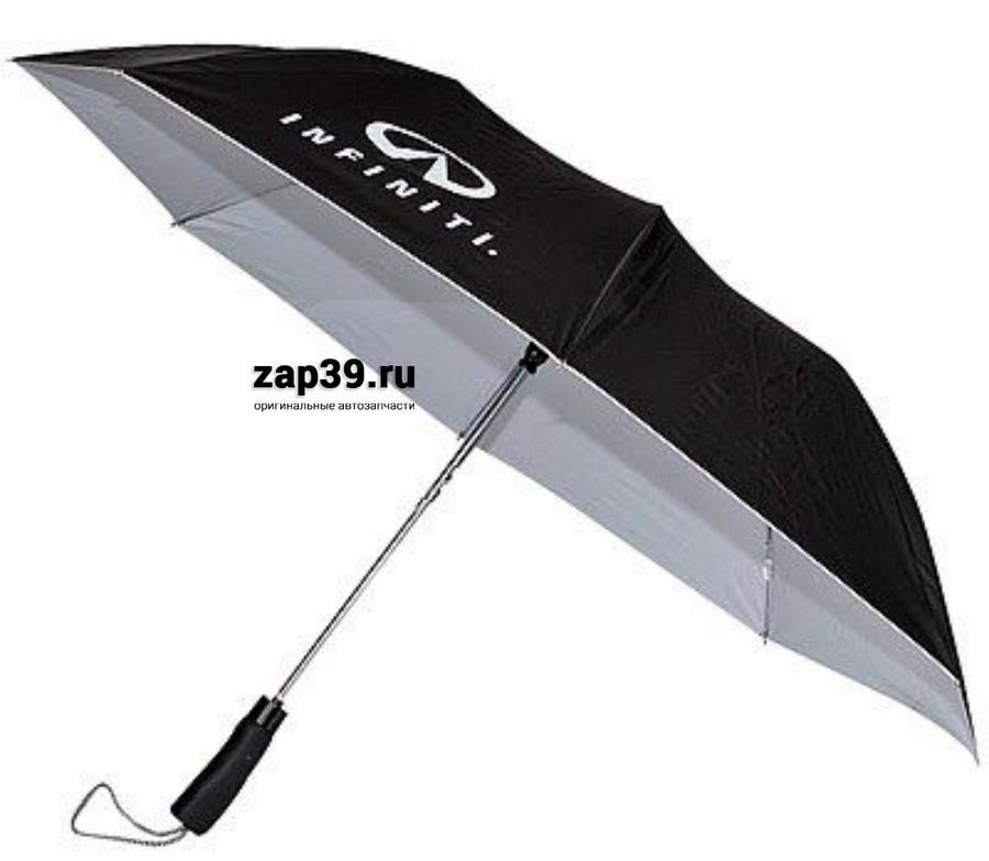 Зонт Infiniti Colortone Folding Umbrella