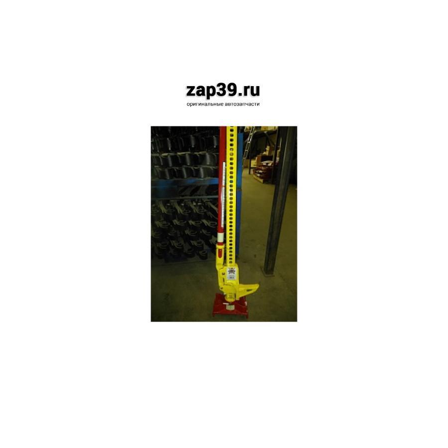 Домкрат реечный Hi-Lift Super X-Treme чугун 150 см (уценённый)