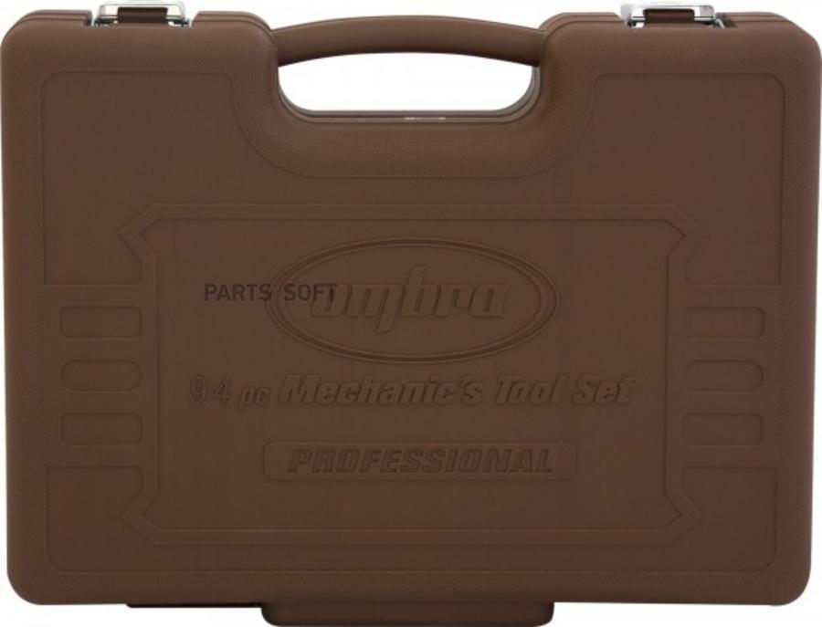 Пластиковый кейс для набора OMT94S