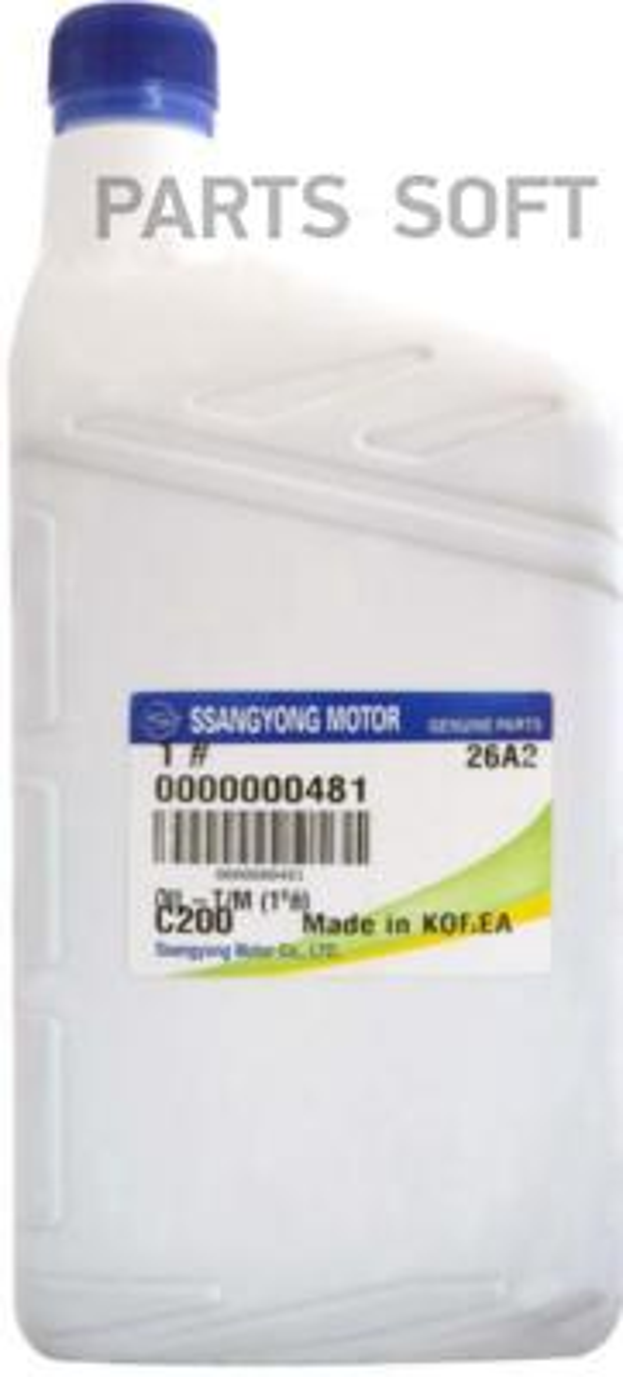 Масло трансмиссионное синтетическое OIL-T/M 75W-85, 1л