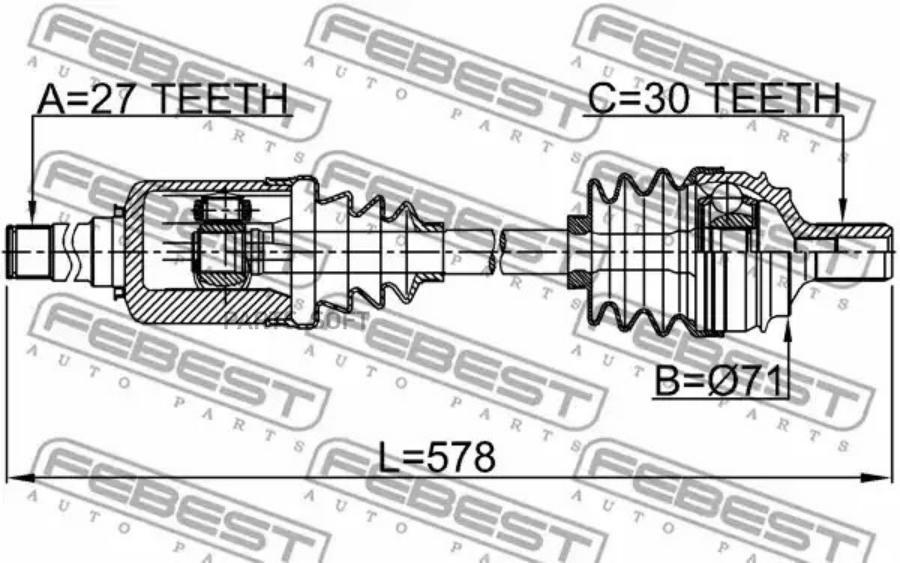 Привод передний правый 27x578x30