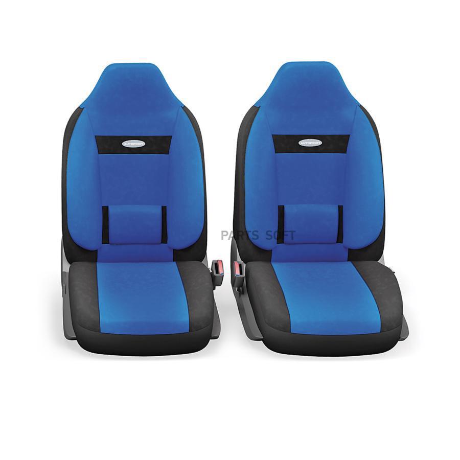 Авточехлы COMFORT COM-1105H BK/BL (M)