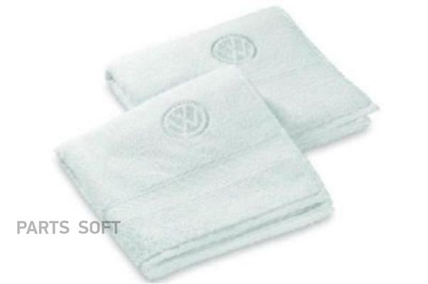 Полотенце для рук Volkswagen Logo Hands Towel White