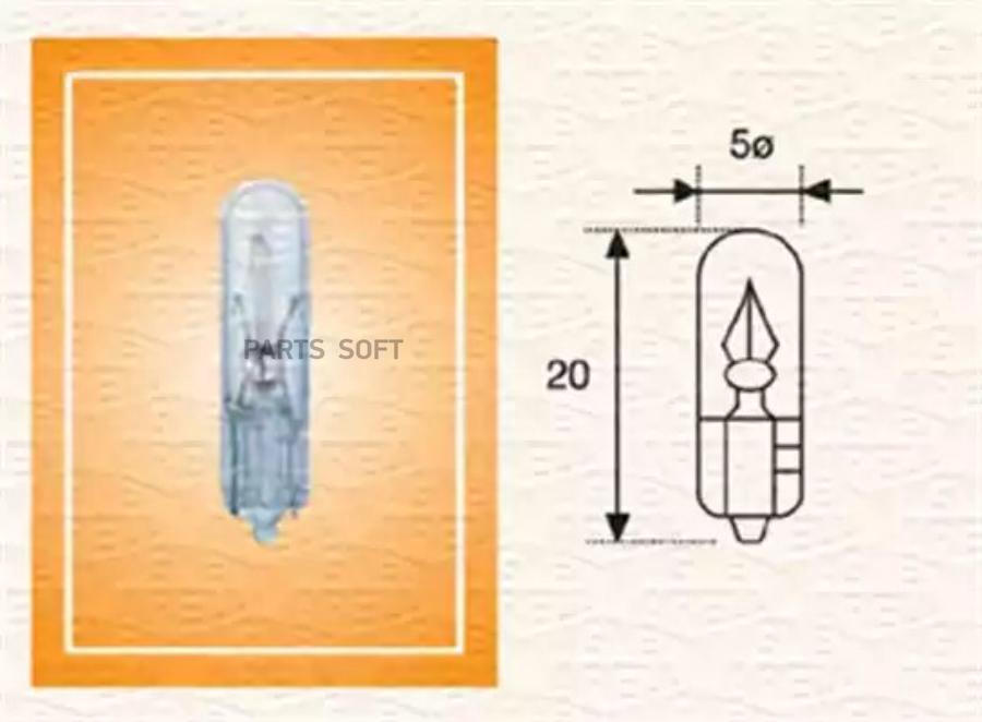 Лампа накаливания, освещение щитка приборов; Лампа накаливания