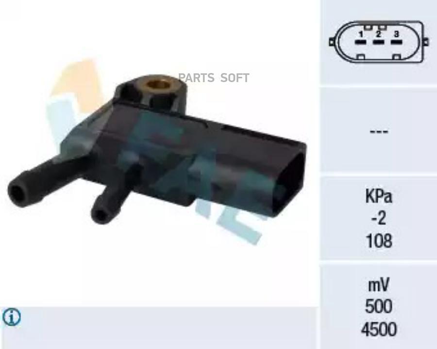 Датчик, давление выхлопных газов