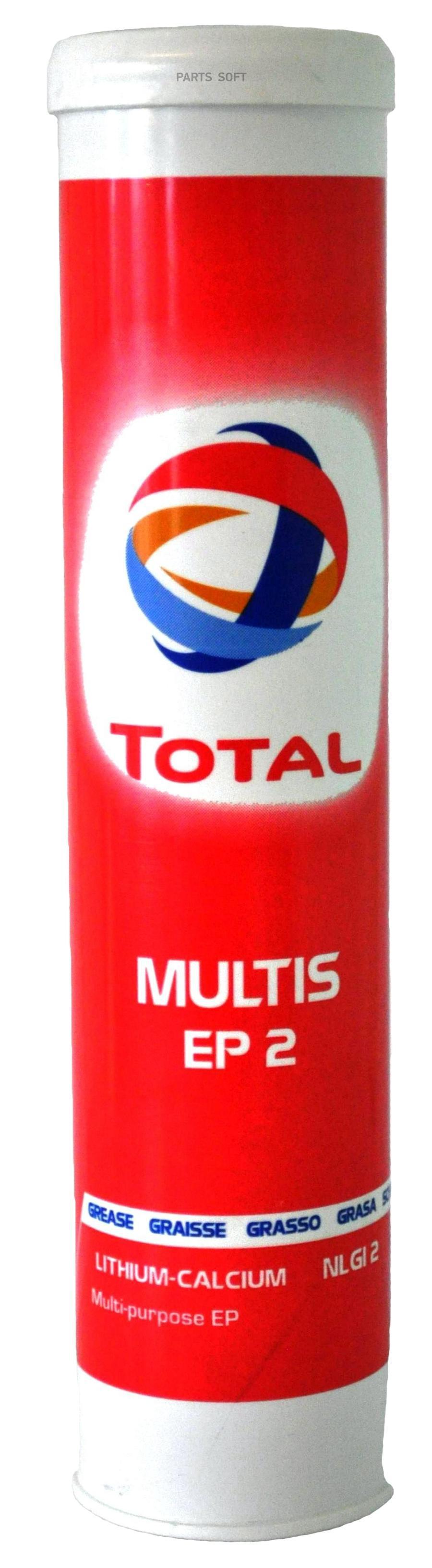 Универсальная смазка Multis EP 2