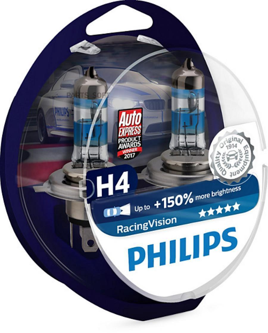 Лампа галоген Racing Vision H4 12В 60/55Вт