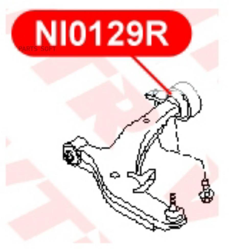 Сайлентблок рычага передней подвески, задний (без кронштейна)