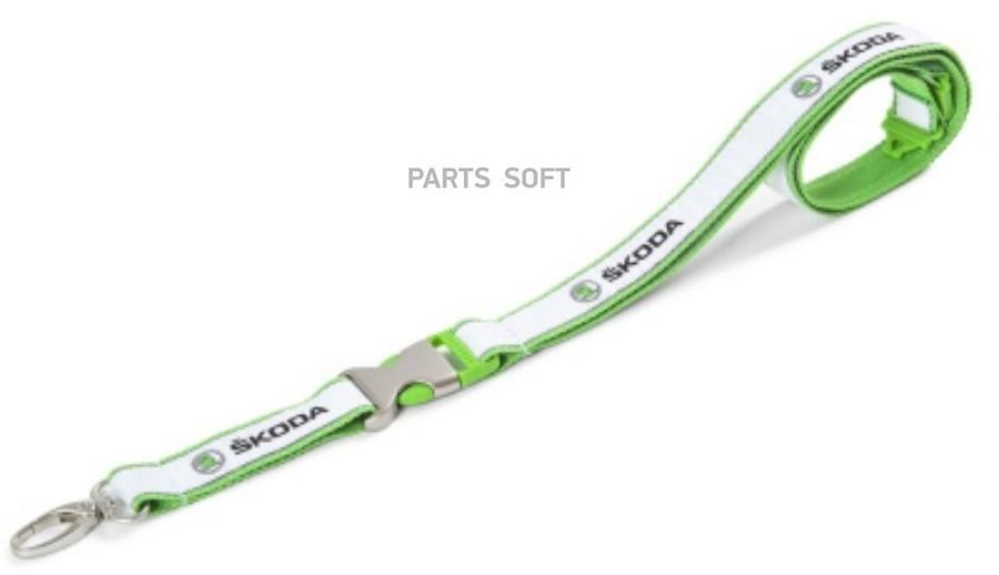 Шнурок зеленый