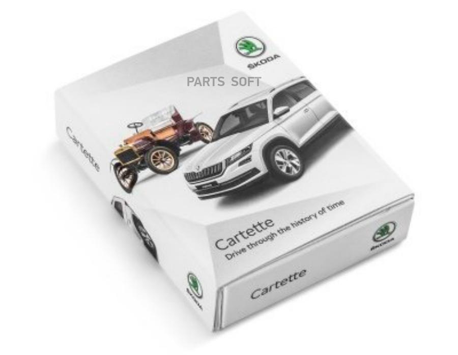 Набор карточек с автомобилями Skoda Models Card Set Quartette