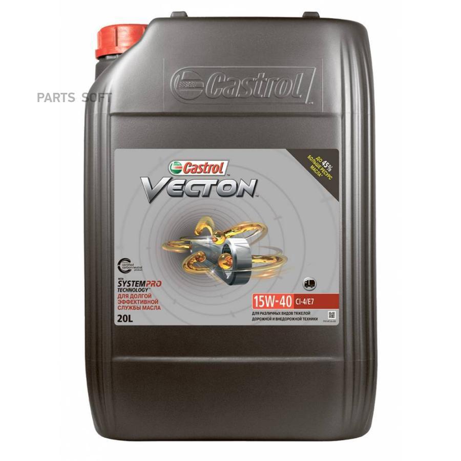 Моторное масло Castrol Vecton 15W-40 CI-4/E7 минеральное, 20 л