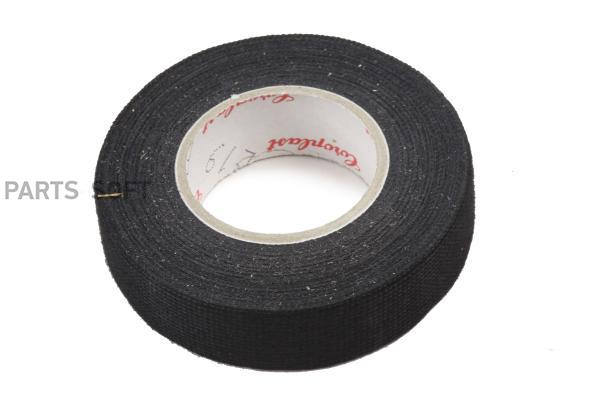 Cloth Webbed Adhesive Tape