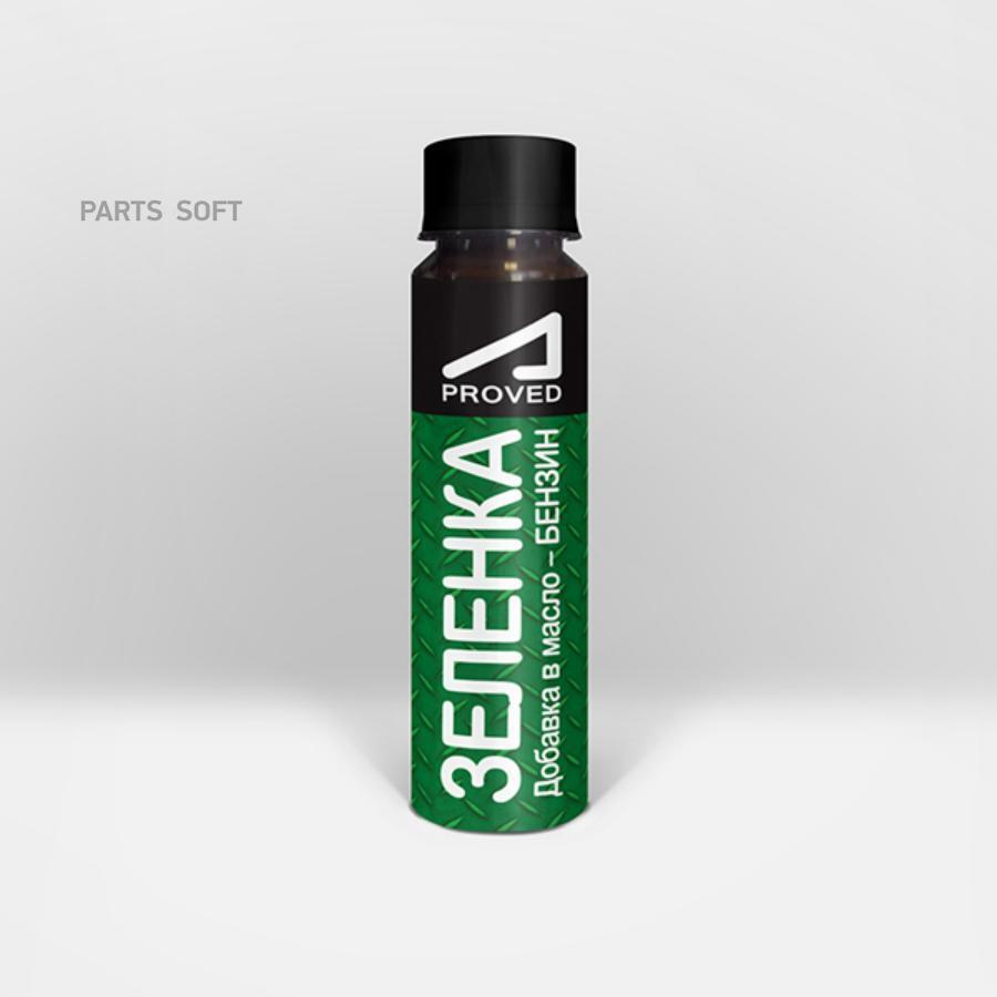 Зеленка добавка в масло - бензин