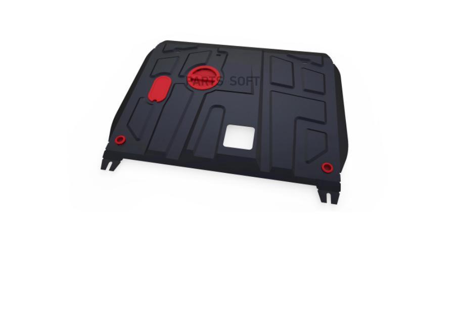 Защита картера i30,Ceed 12- HB,Cerato 12- ДВС