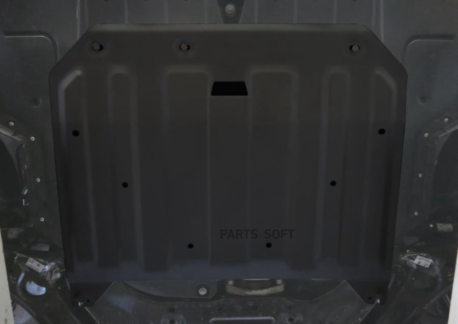 Защита картера i30,Ceed 15-,Cerato 15- ДВС
