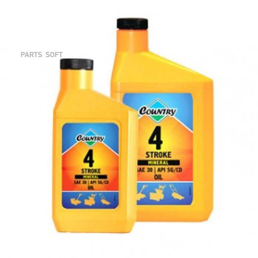 Масло моторное минеральное 4 Stroke Oil 30, 1л