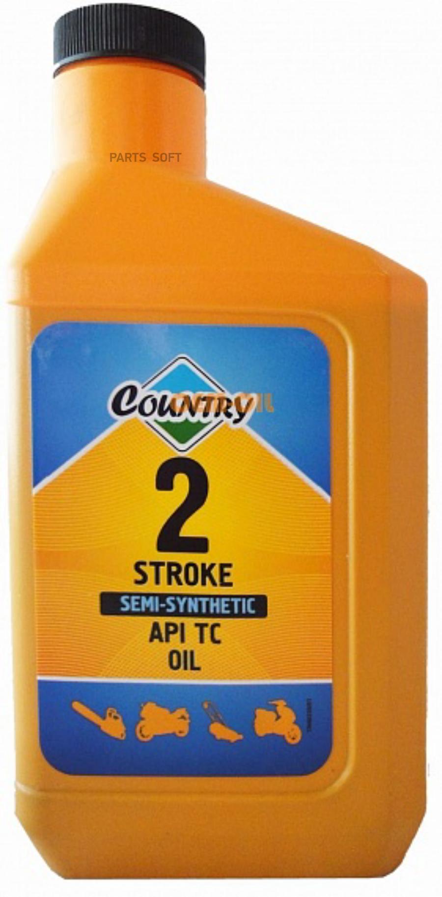 Масло моторное полусинтетическое Country 2 STROKE, 500мл