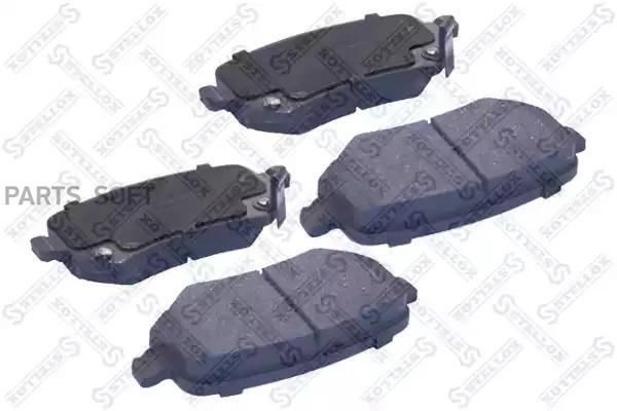 Комплект тормозных колодок, дисковый тормоз