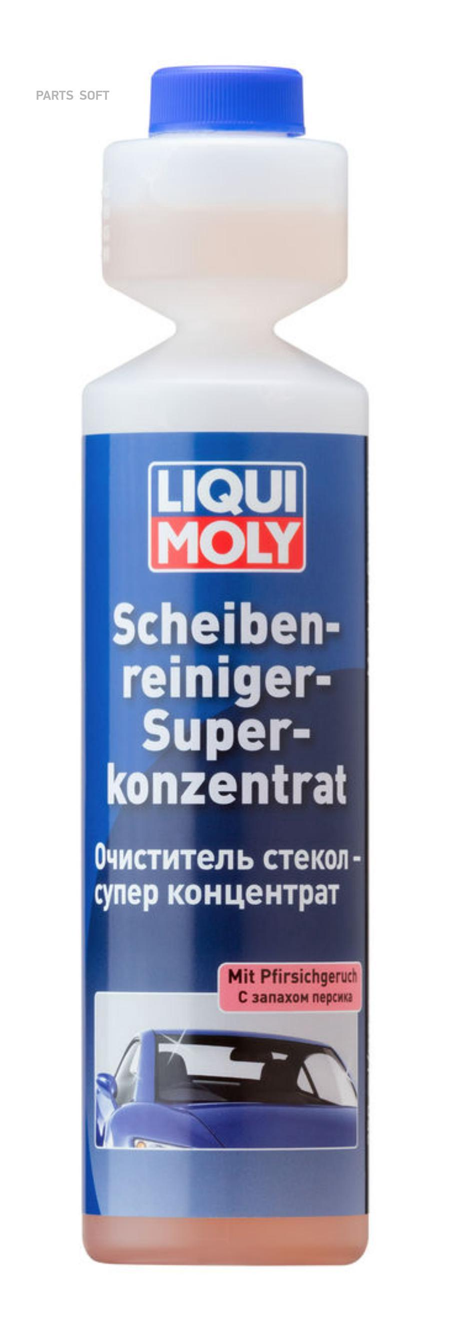 Очиститель стекол суперконцентрат (персик) Scheiben-Reiniger-Super Konzentrat, 250мл