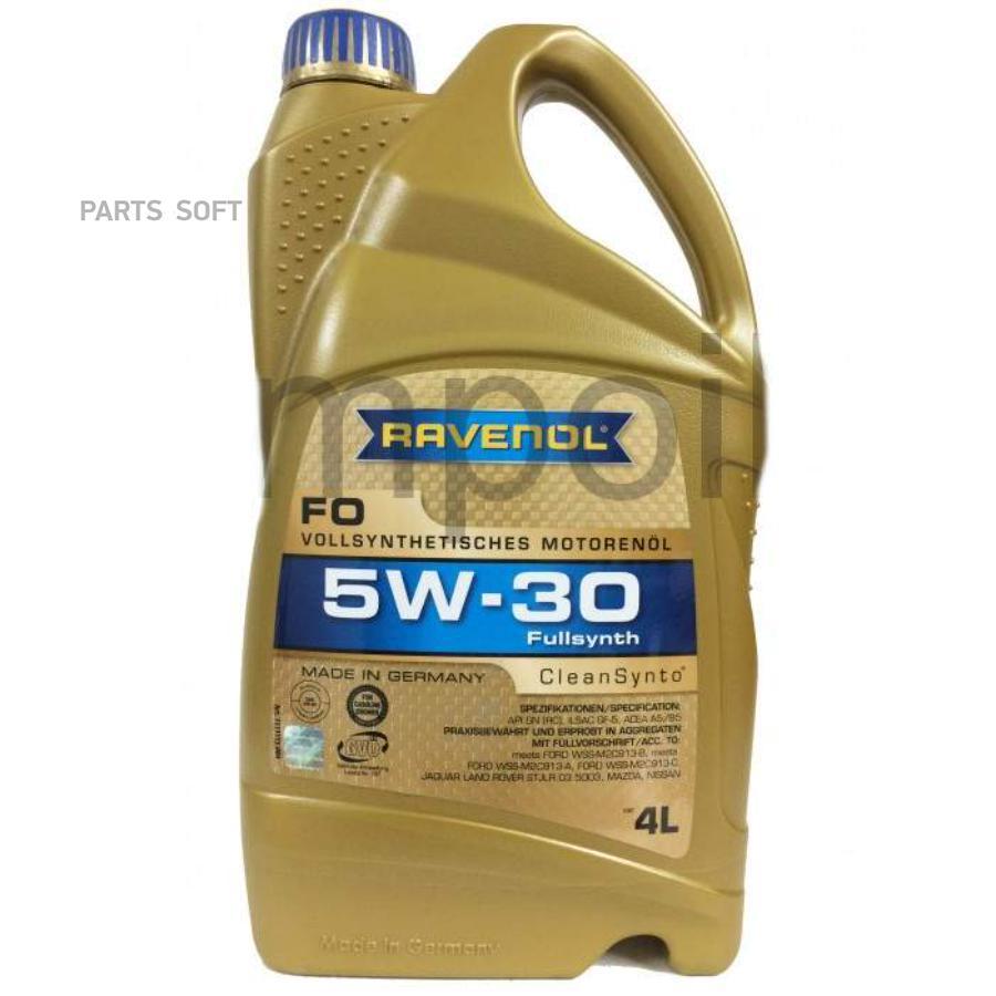 Масло Моторное Ravenol Hls 5w30 Синтетическое 4 Л 1111119-004 Ravenol арт. 1111119004
