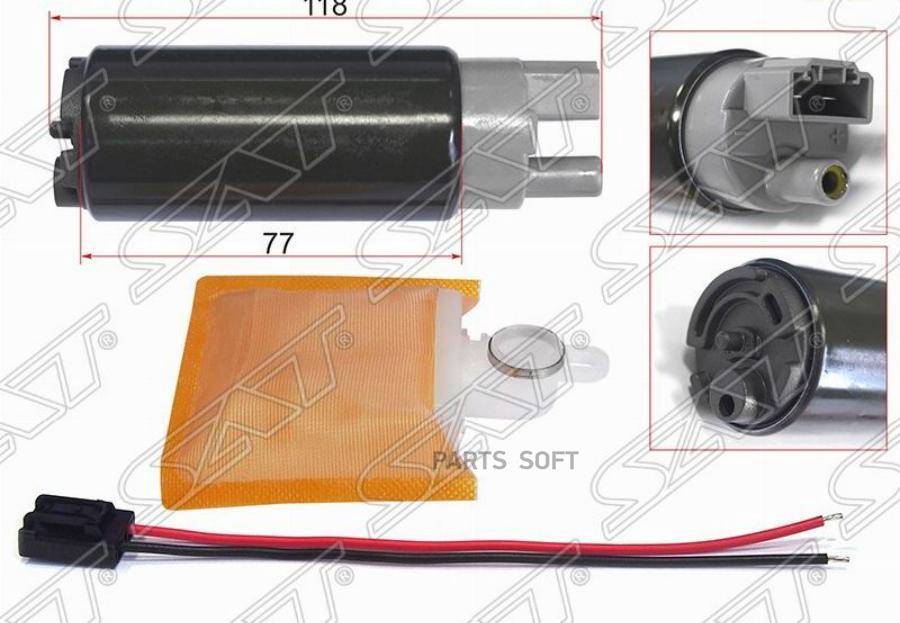 Топливный насос 12V, 3BAR, 130L / H, V=2000-4000 2JZ-GE, 1UZ-FE, 2TZ-FZE