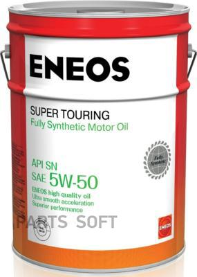 ENEOS Super Touring 100% Synt. SN 5W-50 20л
