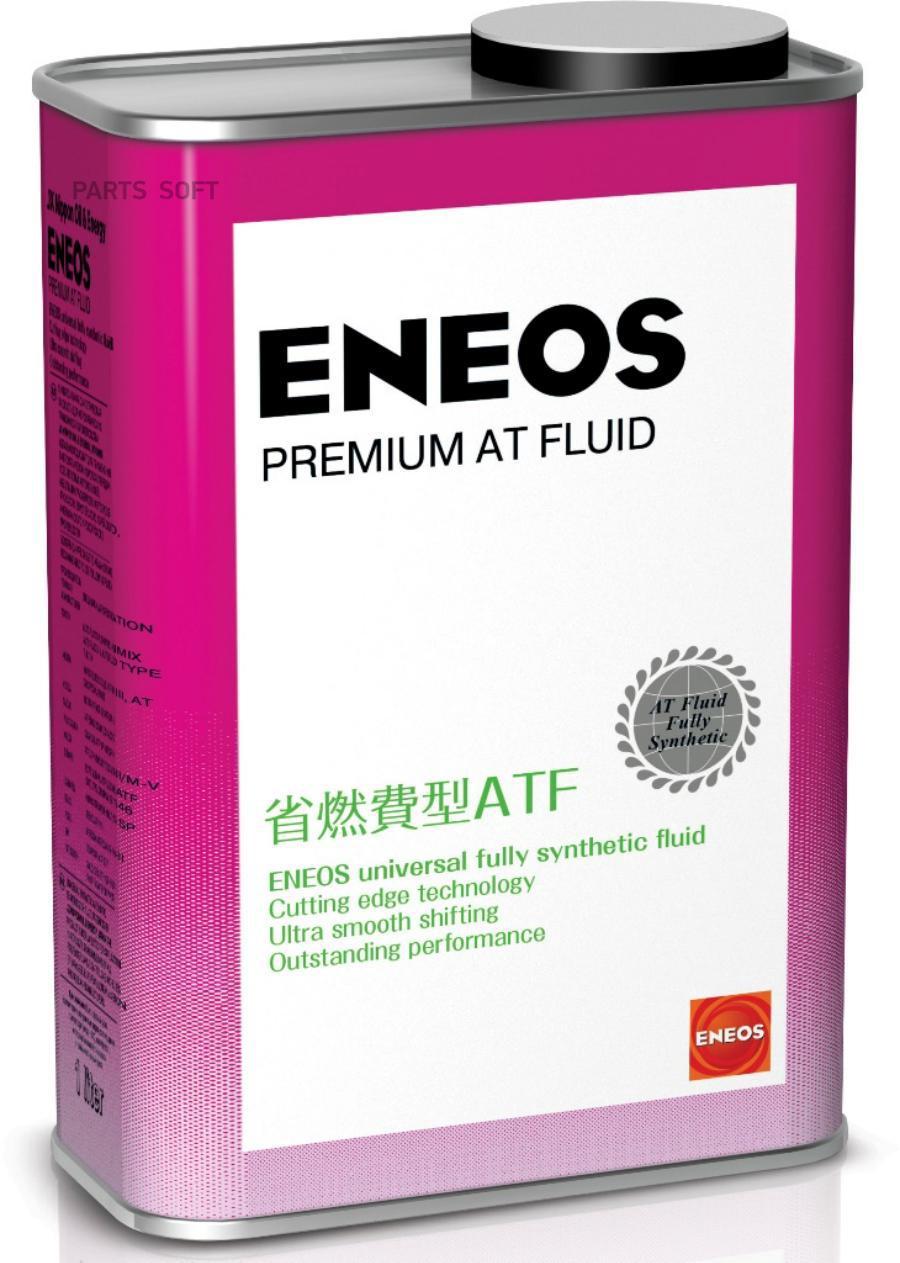 ENEOS Premium AT Fluid 1л