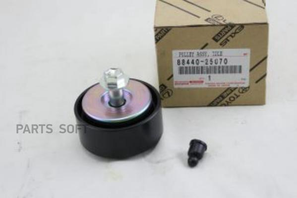 PULLEY ASSY, IDLE