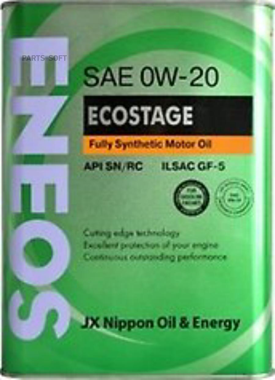 Масло моторное синтетическое Ecostage SN 0W-20, 0,94л
