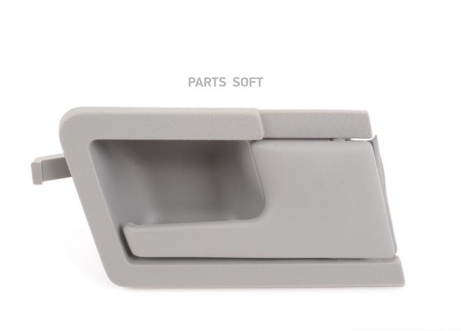 Front Interior Door Handle