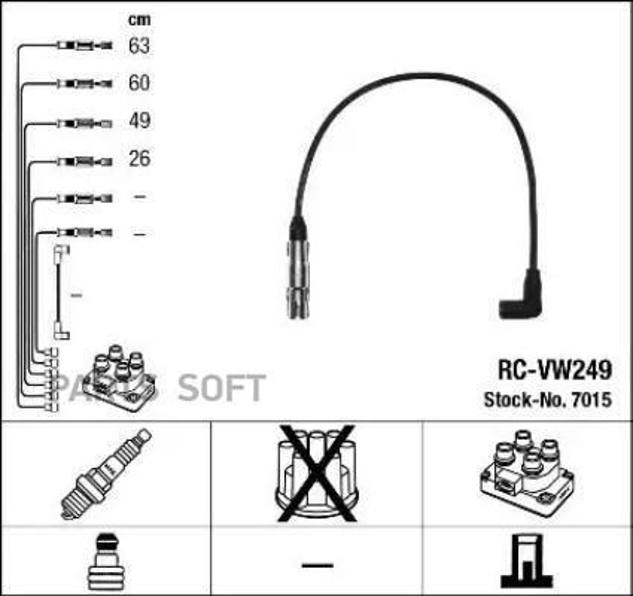 Провода в/в RCVW249