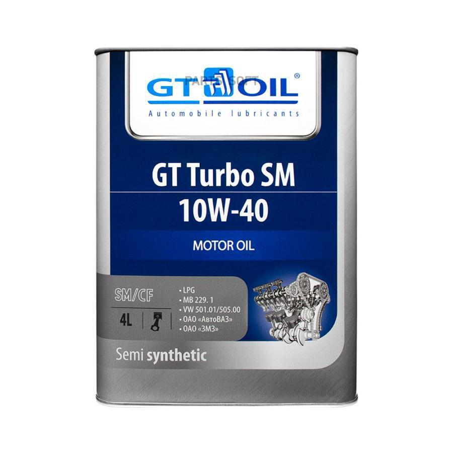Масло моторное полусинтетическое GT Turbo SM 10W-40, 4л