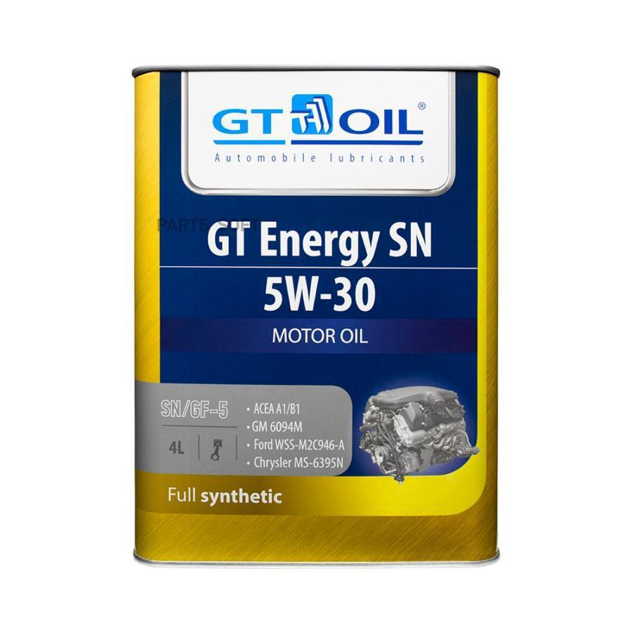 Масло моторное синтетическое GT Energy SN 5W-30, 4л