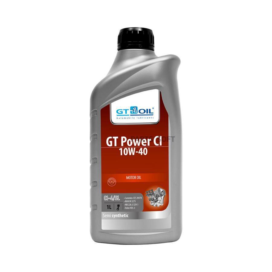 Масло моторное полусинтетическое GT Power CI 10W-40, 1л