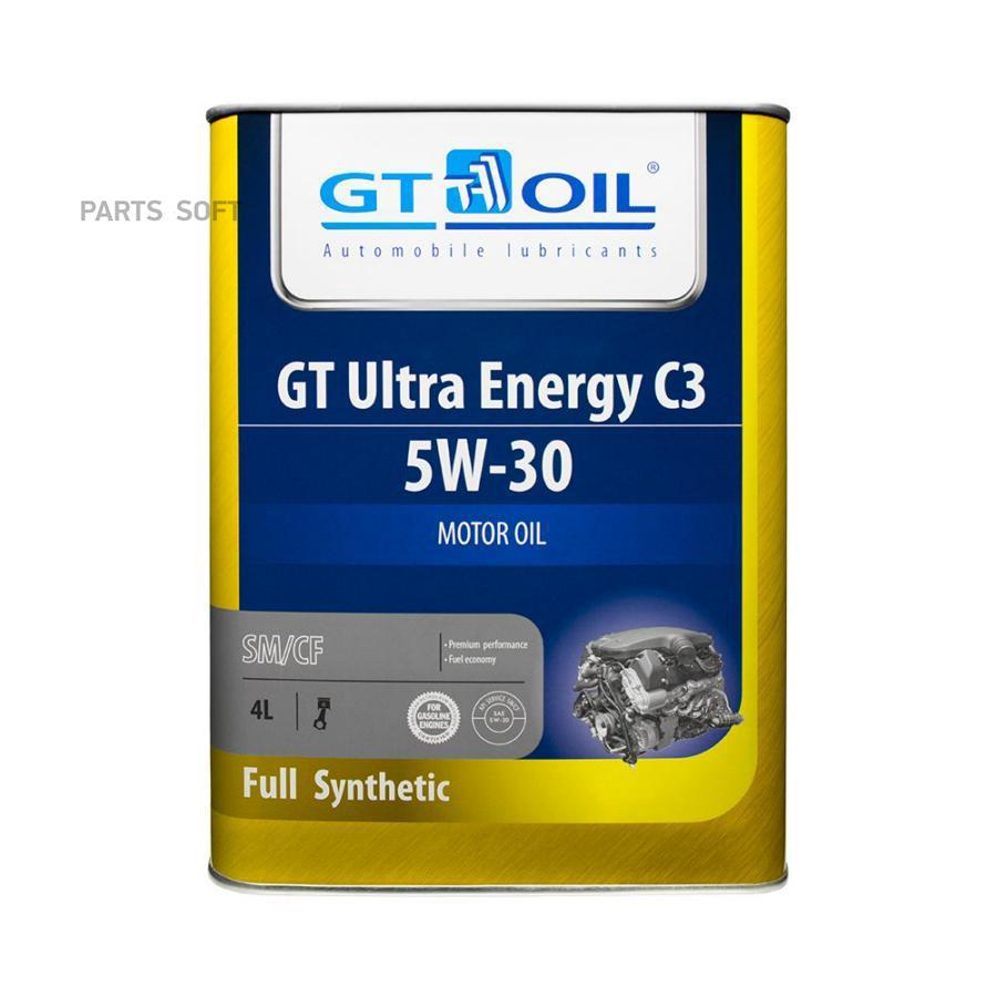 Масло моторное синтетическое GT Ultra Energy C3 5W-30, 4л