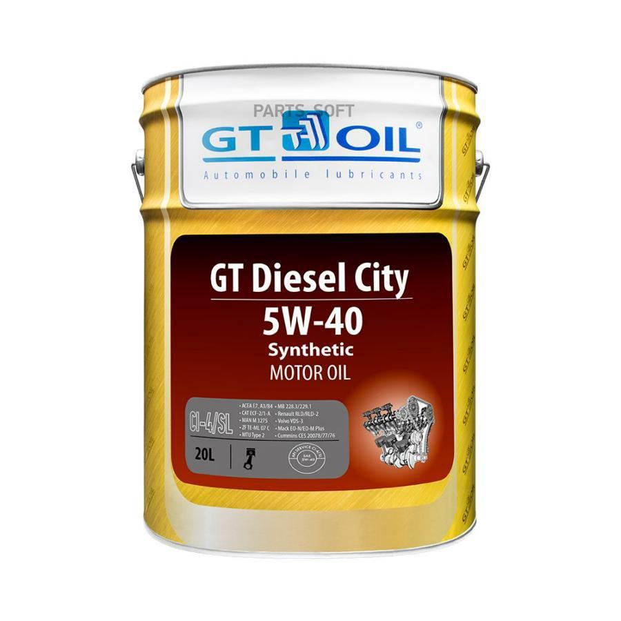 Масло моторное синтетическое GT Diesel City 5W-40, 20л