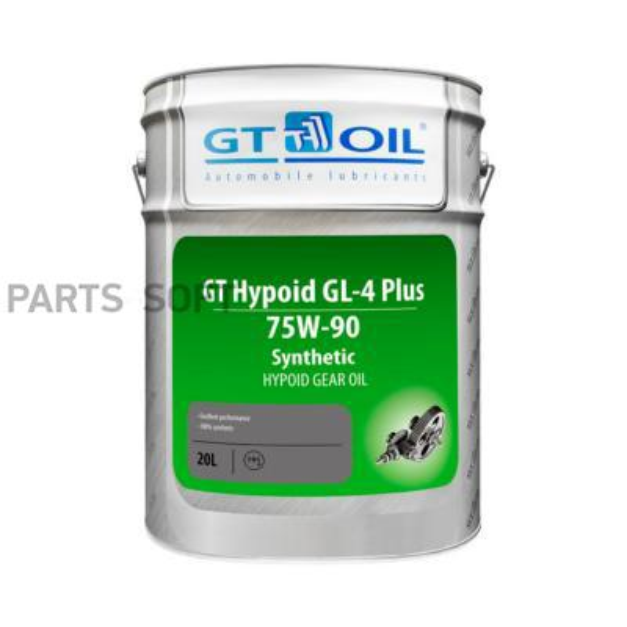 Масло трансмиссионное GT Hypoid GL-4 Plus, SAE 75W-90,20л.