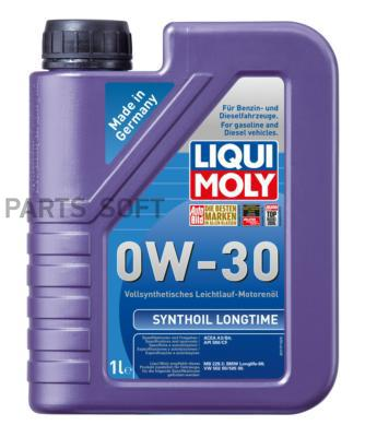 0W-30 SM/CF SYNTHOIL LONGTIME 1л (синт.мотор.масло)