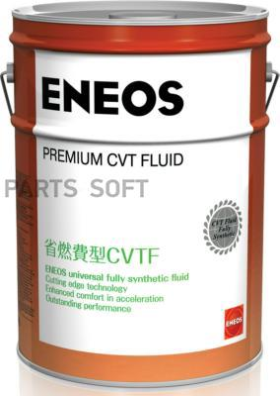 ENEOS Premium CVT Fluid 20л