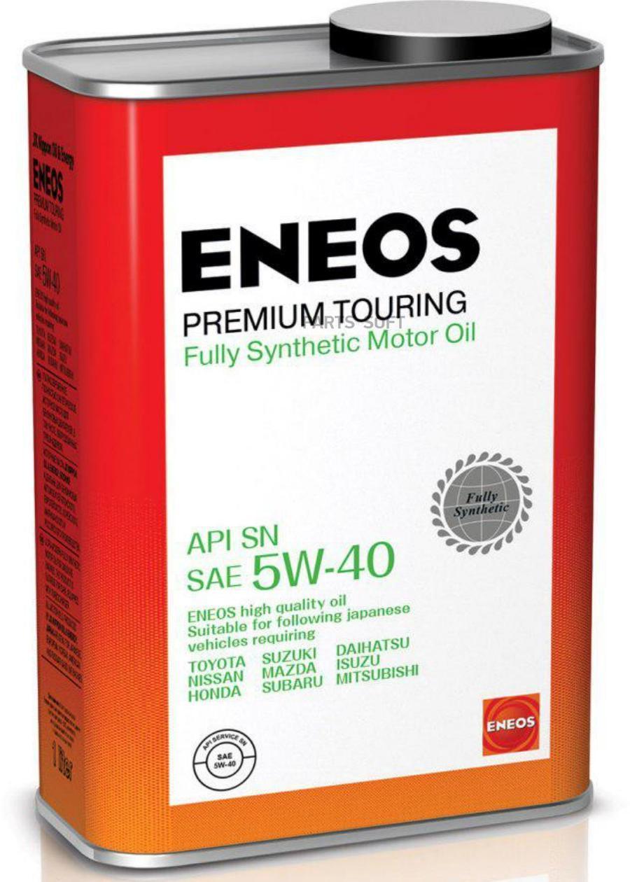 ENEOS Premium TOURING SN 5W-40 1л