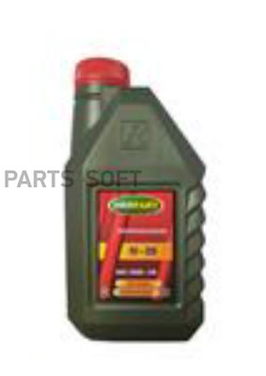 Масло моторное минеральное М-8В 20W-20, 1л