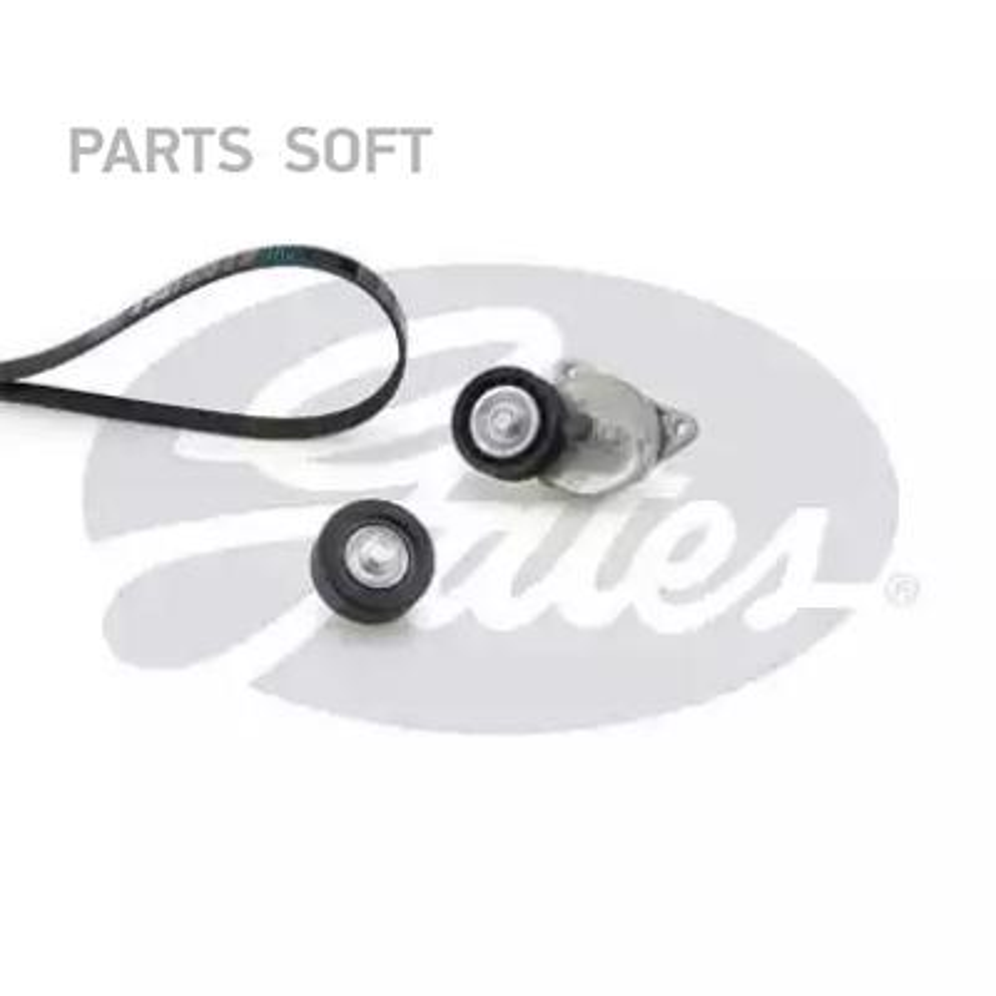 Комплект поликлинового ременного привода