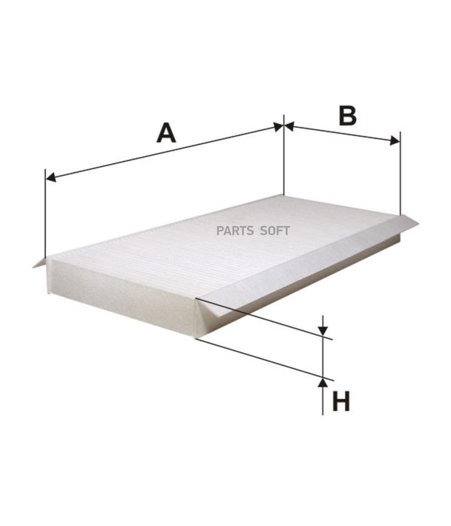 Фильтр салонный FORD