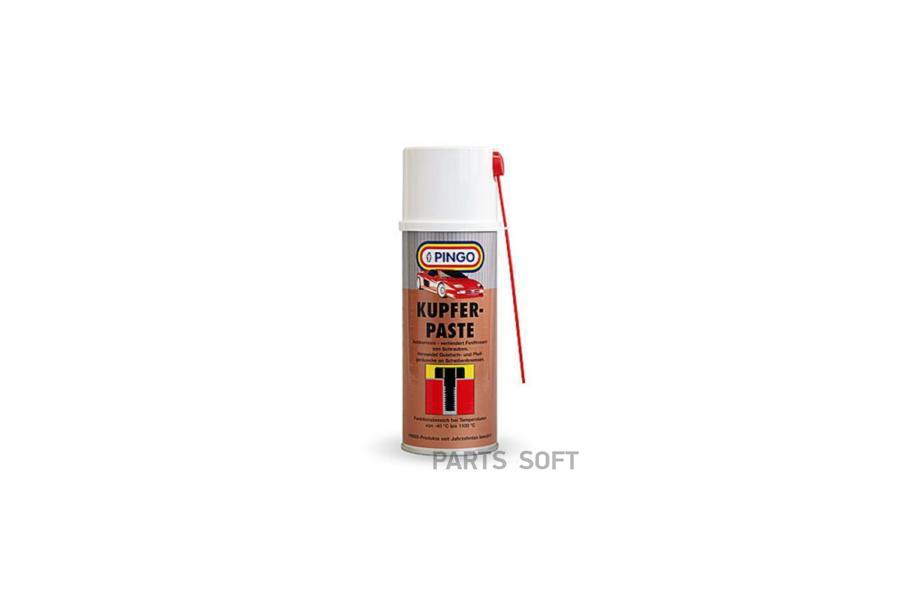 Медная паста (термостойкость от -35°С до +1100°С)// аэрозоль 400 мл