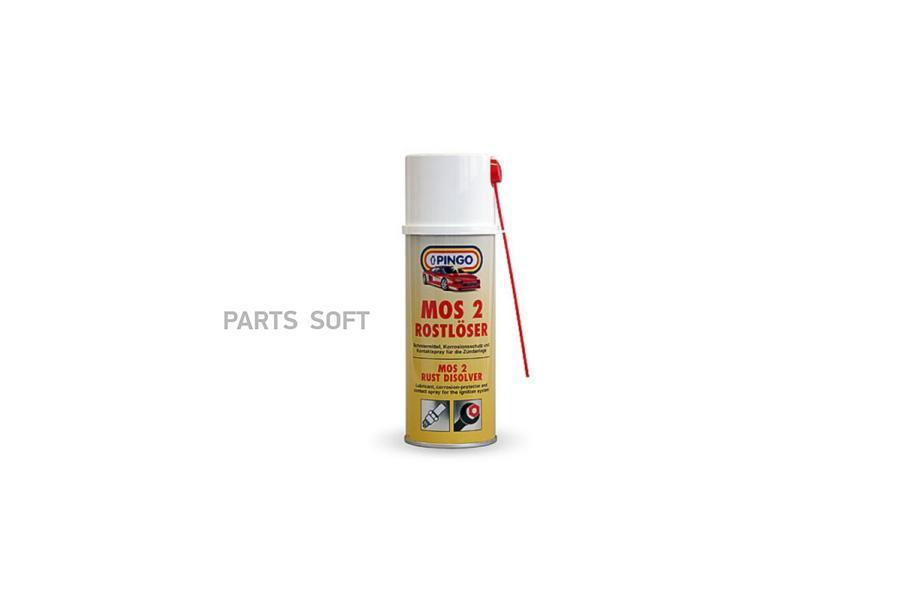 Смазка MOS-2 // 400 мл