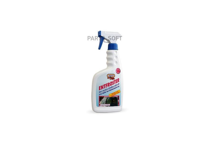 Размораживатель стекол (дефростер) // 500 мл