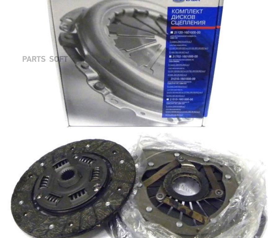 Комплект сцепления ВАЗ 2101-2107