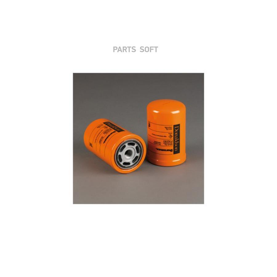 P763761 гидравлический фильтр